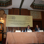 """Ägypten braucht jetzt revolutionäre Geduld"" Keynote Speech von Dagmar G. Wöhrl, MdB 13.09.2011, 10.15 Uhr, Veranstaltung der KAS Ägypten ""Economic Reform and Social Justice: Egyptian-German Experiences"", Marriott Hotel, Cairo, Zamalek"